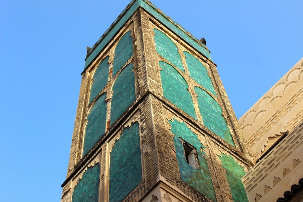 fez tower