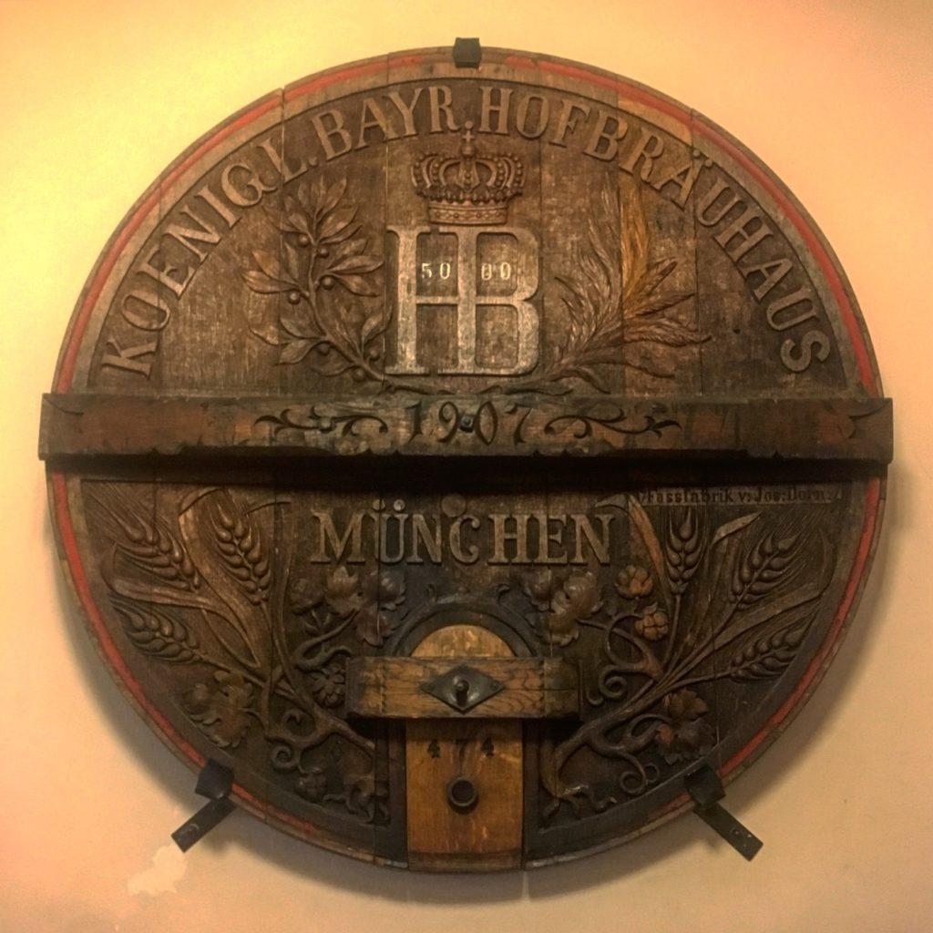 Hofbrauhaus barrel